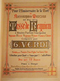 verdi, messe, requiem, partition, score, escudier, 1874, originale, piano, chant